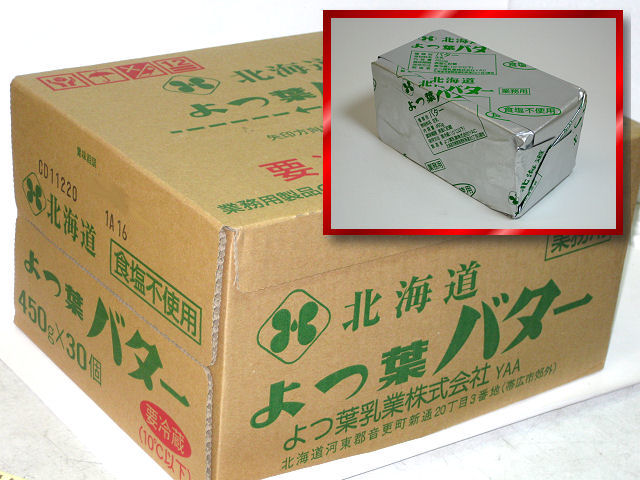 【よつ葉】北海道よつ葉バター★無塩450g 30個入り箱 業務用